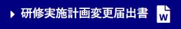/www.yca.or.jp/swfu/d/a-001.png