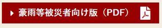 /www.yca.or.jp/swfu/d/g2.jpg